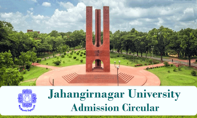 Jahangirnagar University Admission Circular 2020-2021 - ju-admission.org