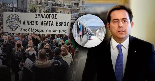 Επεισόδια στον Έβρο για το ΚΥΤ παράνομων μεταναστών: Φυγαδεύτηκε ο υπουργός Νότης Μηταράκης
