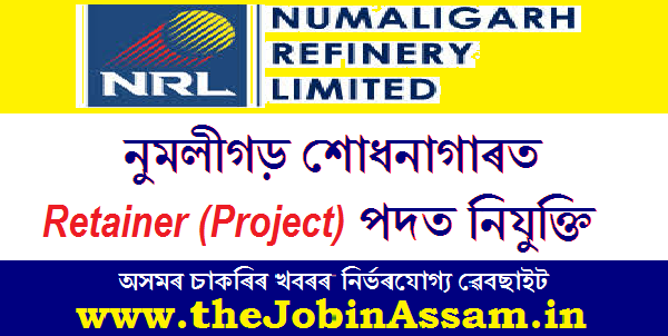 Numaligarh Refinery Limited (NRL).