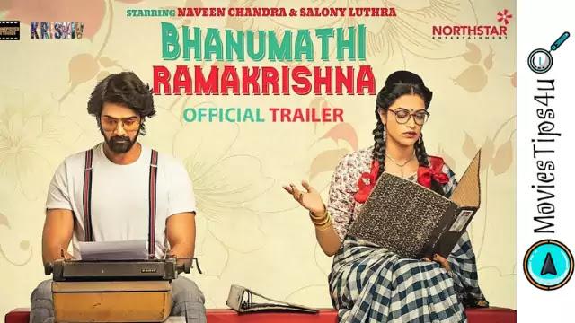 Bhanumathi Ramakrishnan Telugu Movie Cast, Release date, Trailer, Wiki