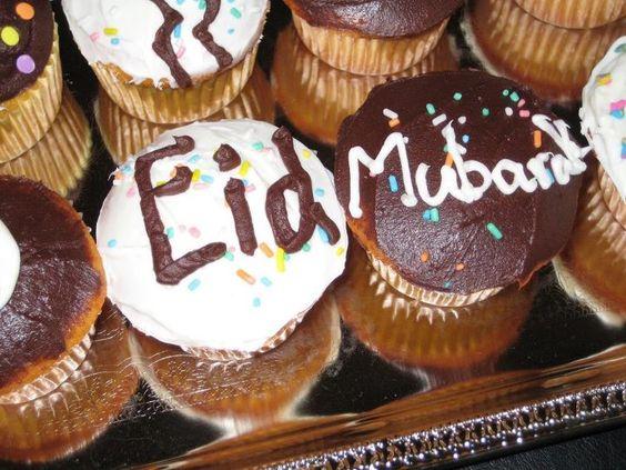 Eid 2017 SMS