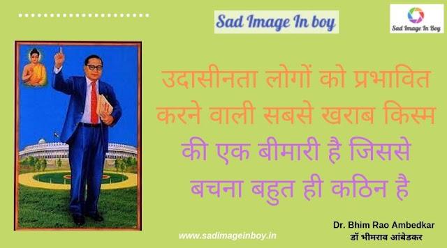 dr ambedkar images wallpapers hd | images of ambedkar