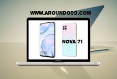 تطلق Huawei هاتف nova 7i مع كاميرا 2 ميجا بكسل و ذاكرة 128    هواتف ذكية
