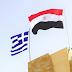 Στην  Ελλάδα σκίζουν την Ελληνική  σημαία ενώ  στην Αίγυπτο κυματίζει στον πιο ψηλό ιστό