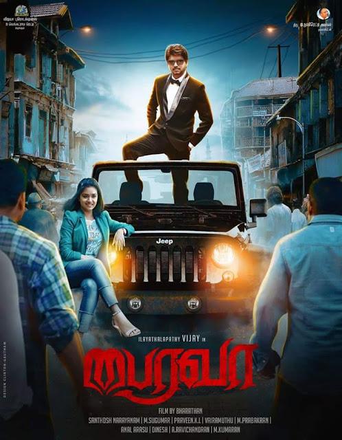 Bhairava Tamil Movie Latest Poster