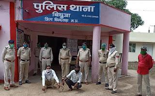 सिवनी जिले से चोरी किए गए ट्रैक्टर 12 लाख 50 हजार रुपए पुलिस ने किये जप्त