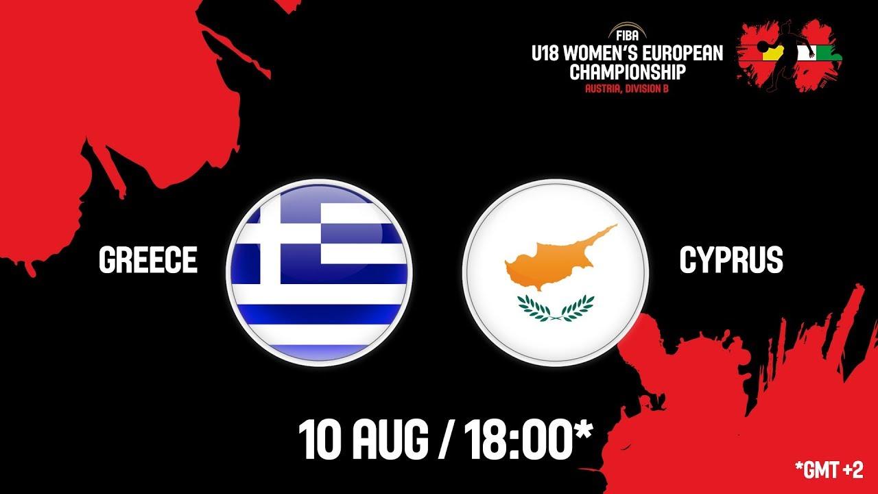 Ελλάδα - Κύπρος ζωντανή μετάδοση στις 19:00 από την Αυστρία, για το Ευρωπαϊκό Νεανίδων (Β κατηγορία - Θέσεις 9-16)