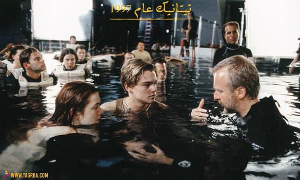 تيتانيك عام 1997 - Titanic على منصة تجربة
