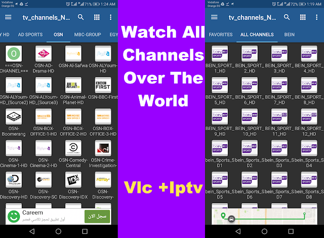Best Way To Watch Iptv Channels On Android 2018 (Vlc + iptv)