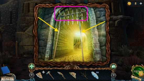 устанавливаем оба копья для крепления решетки в игре затерянные земли 3