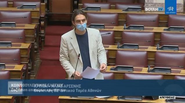 Κ. Αρσένης: Η συνένοχη σιωπή του υπουργού Περιβάλλοντος συνιστά συγκάλυψη της εκτεταμένης ρύπανσης στον Αργολικό κόλπο