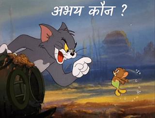 Kahani Chuha ki Hindi, chuha kahani, chuha ki ek kahani, chuha ki kahani, chuha ki kahani dekhna hai, kahani chuha ki