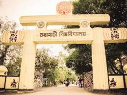 When did Gauhati University was established?