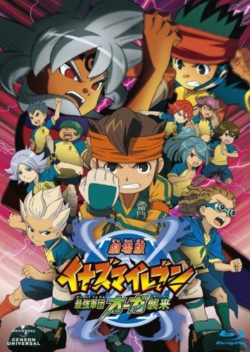 Xem Phim Đội Bóng Siêu Năng Lực - Inazuma Eleven Movie: Saikyou Gundan Ogre Shuurai