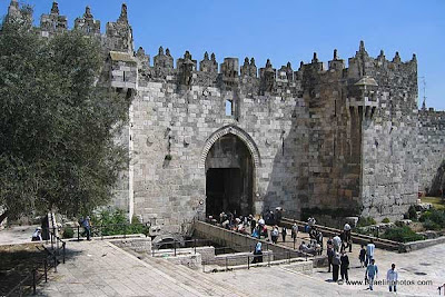 Jerusalem Pictures: Damascus Gate is the main entrance to the Old City of Jerusalem