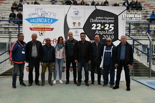 """Τελετή έναρξης στο Ναύπλιο του 2ου Διεθνούς """"Valencia C.F. Elite Tournament - Διαμαντής Ανδρώνης"""""""