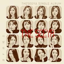 The Seeya Ft LE EXID The Song of Love English Translation Lyrics
