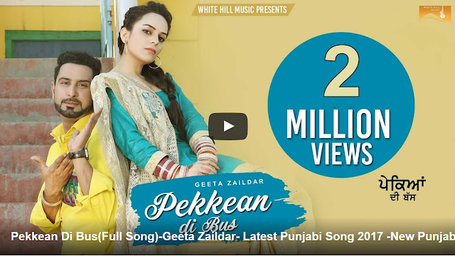 Pekkean Di Bus Lyrics - Geeta Zaildar | Latest Punjabi Song