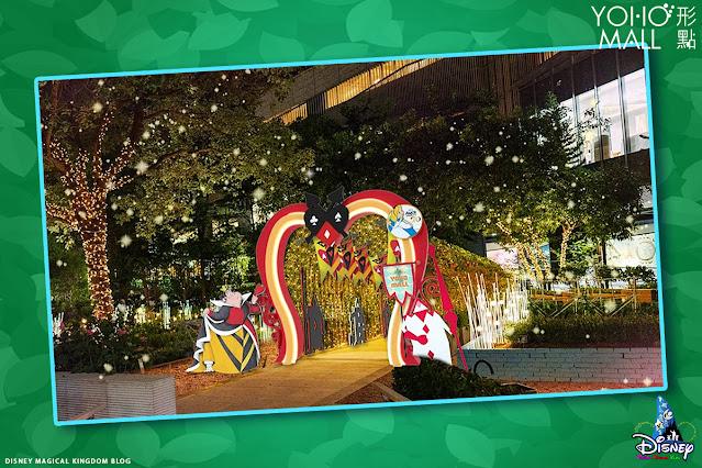 元朗YOHO-MALL-愛麗絲夢遊仙境-奇幻派對-70週年-紅心皇后花園