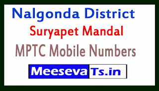 Suryapet Mandal MPTC Mobile Numbers List Nalgonda District in Telangana State