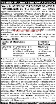 Western Railway Bhavnagar Division Recruitment 2021 | Apply For GDMO Posts