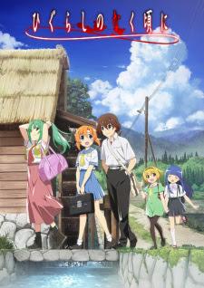 الحلقة  18  من انمي Higurashi no Naku Koro ni Gou مترجم بعدة جودات
