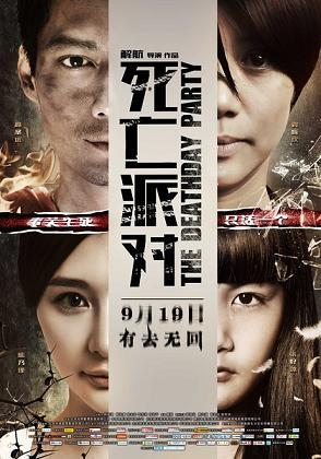 Xem Phim Buổi Tiệc Chết Chóc 2015