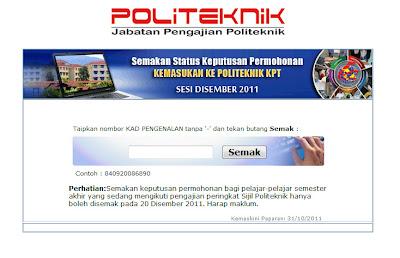Semakan Keputusan Permohonan Kemasukan Politeknik Sesi Disember 2011