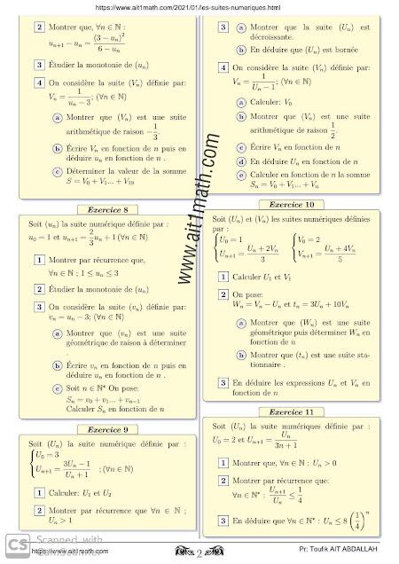 Série d'exercices de mathématiques : Les suites numériques
