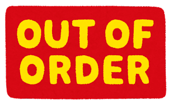 「OUT OF ORDER」のイラスト文字