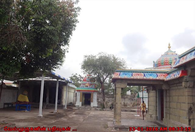 Senganmal Chenganmaaleeswarar Temple