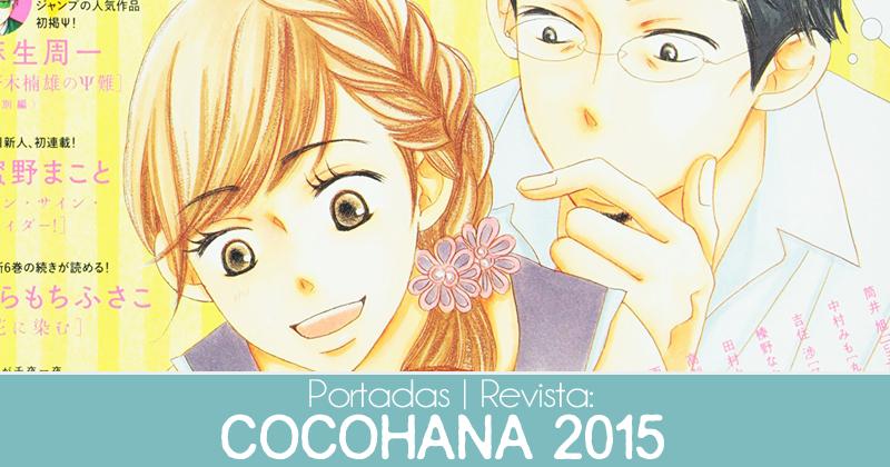 Portadas: Cocohana 2015