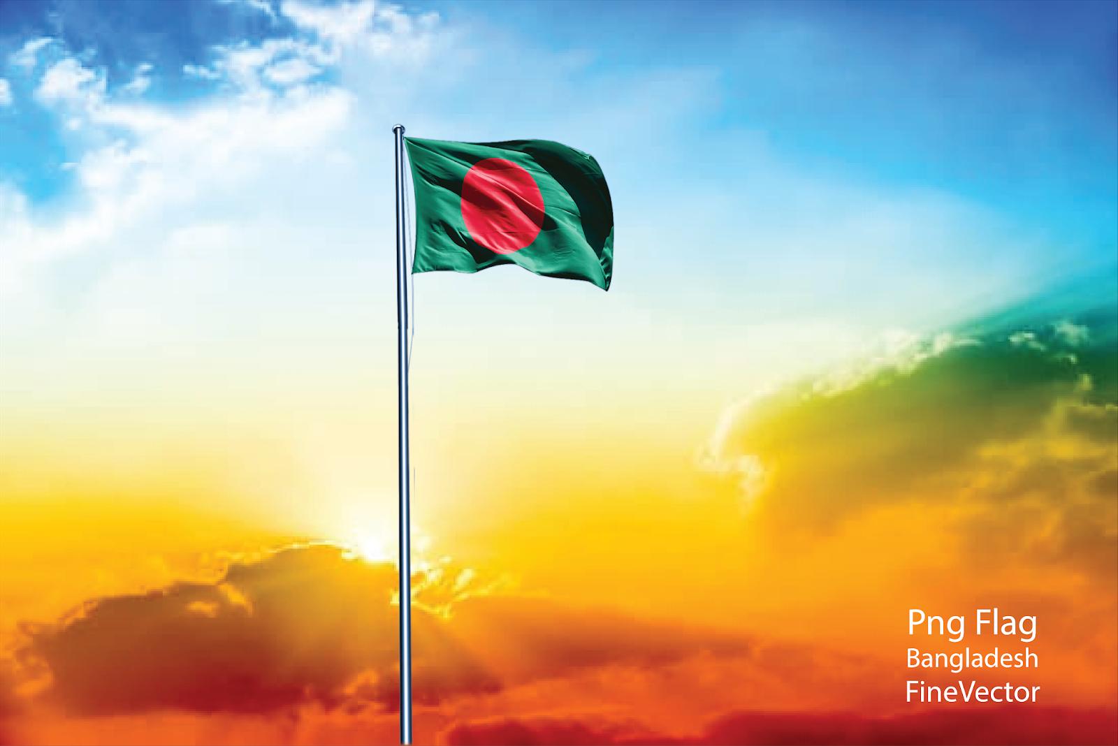 Flag Of Bangladesh Png À¦¬ À¦² À¦¦ À¦¶ À¦° À¦ªà¦¤ À¦• Fine Vector Art
