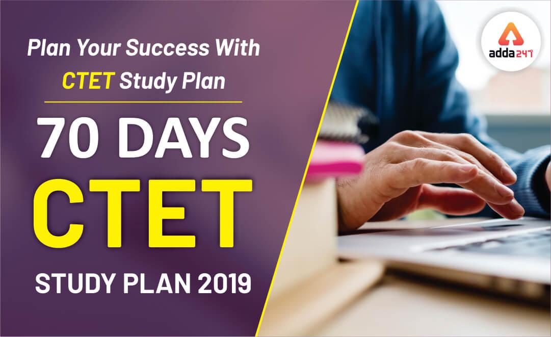70 Days CTET Study Plan | plan your success for CTET 2019