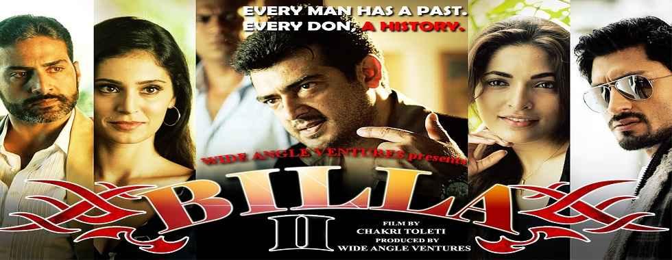 Billa 2 Hindi Dubbed 720p & 480p HDRip Download, Billa 2Hindi Dubbed Full Movie Download