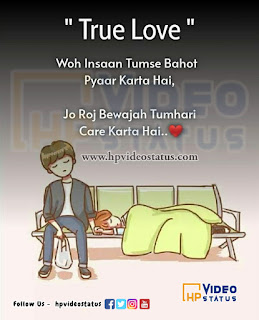 love quotes for her,love status in hindi,loving status in hindi,love quotes for him,cute love status hindi,love quotes with images,love quotes in hindi.