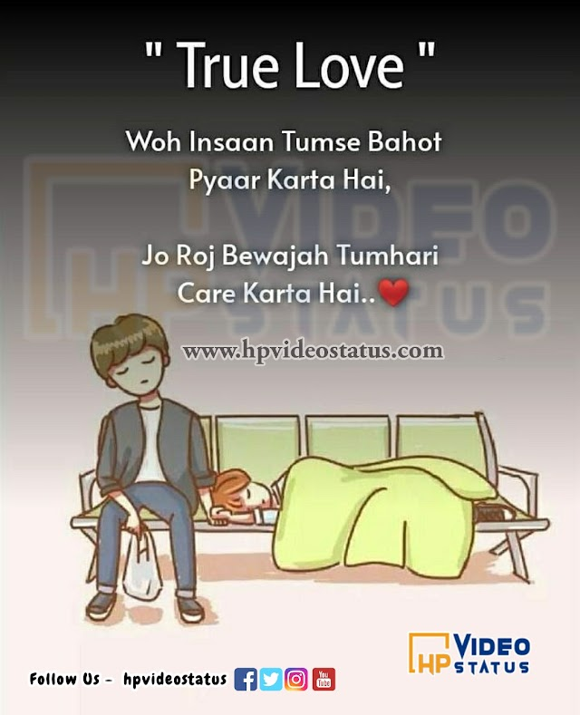 True Love - Love Status Best Cute Whatsapp Status Love In Hindi