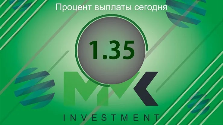 Отчет от MMK Investment