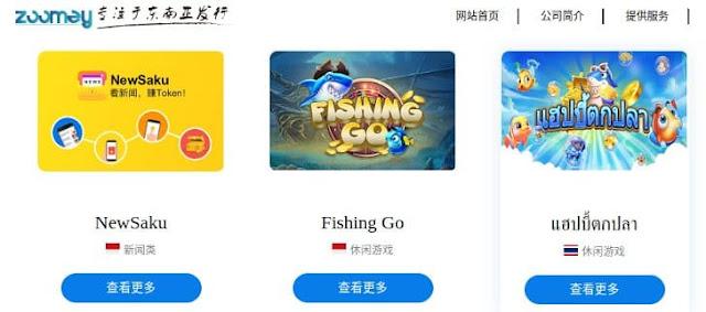 pembuat newsaku dari china zoomey international limited