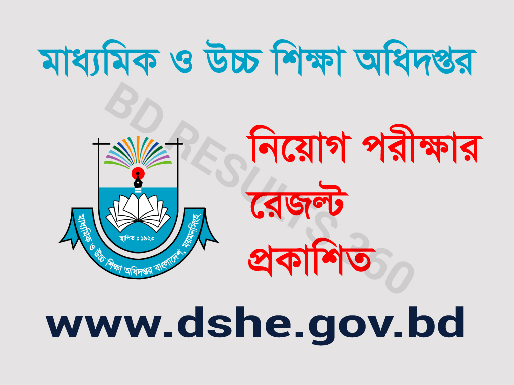 Directorate of Secondary and Higher Education (DSHE)