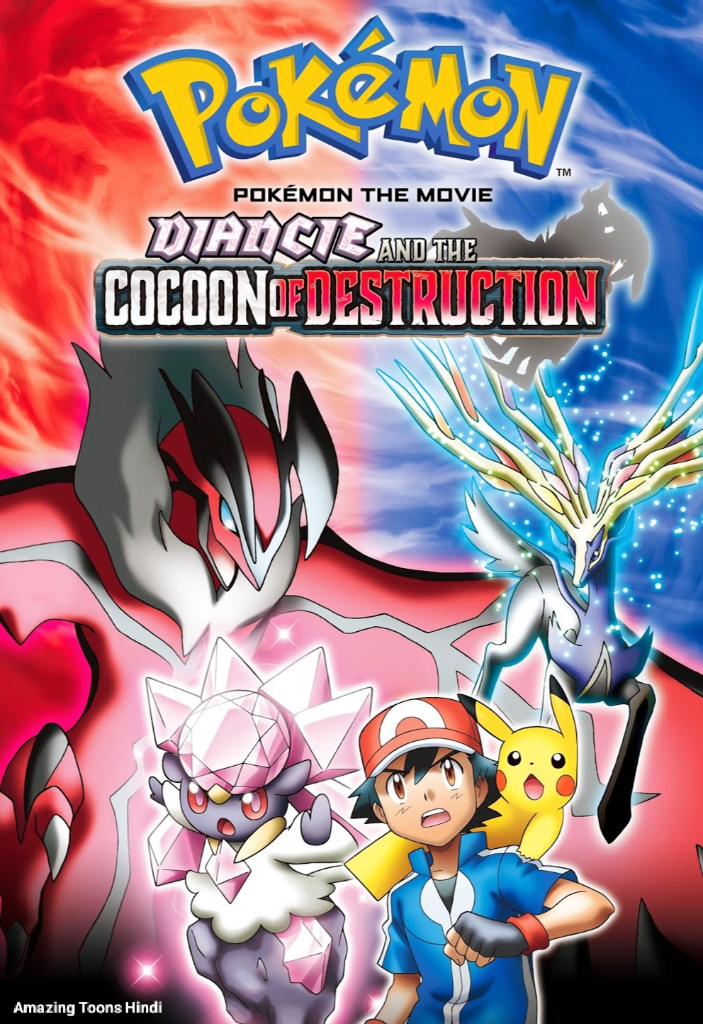 Pokemon Movie 17 Diancie And The Cocoon Of Destruction Full Movie