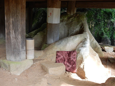 石山寺経蔵:安産腰掛け石