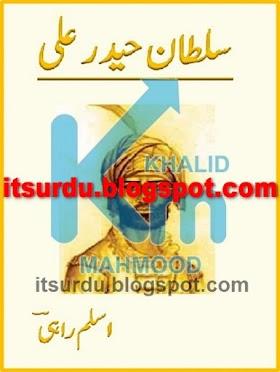 Sultan Haider Ali By Aslam Rahi
