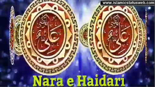 Islamic Whatsapp Status Video Download - Islamic Status