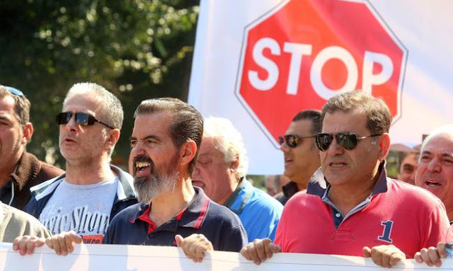 Ετοιμάζουν μισθούς και συντάξεις Βουλγαρίας στην Ελλάδα!