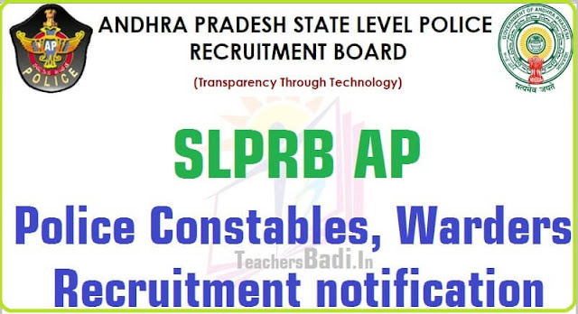 AP Police Constables, Warders Recruitment 2016 notification