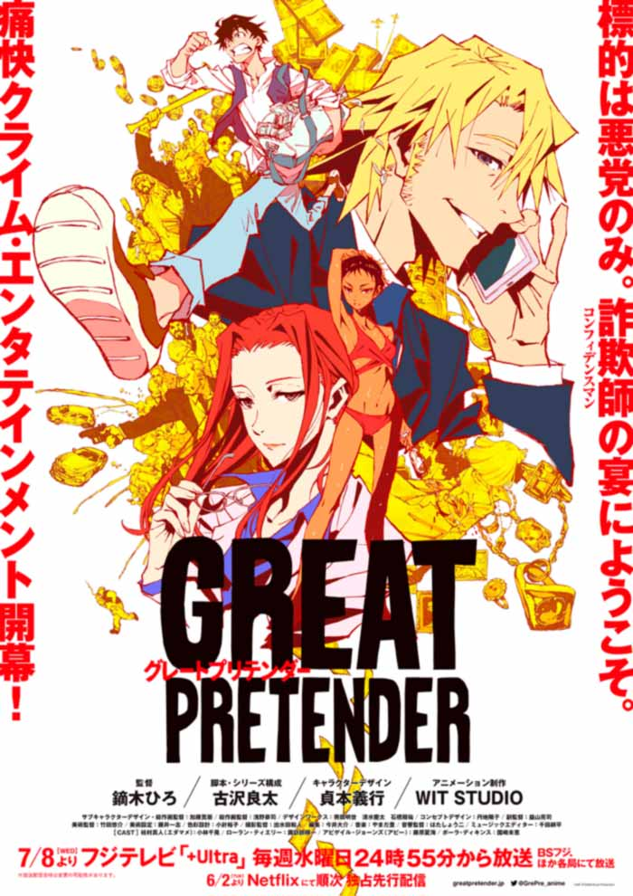Great Pretender anime (Wit Studio) - poster
