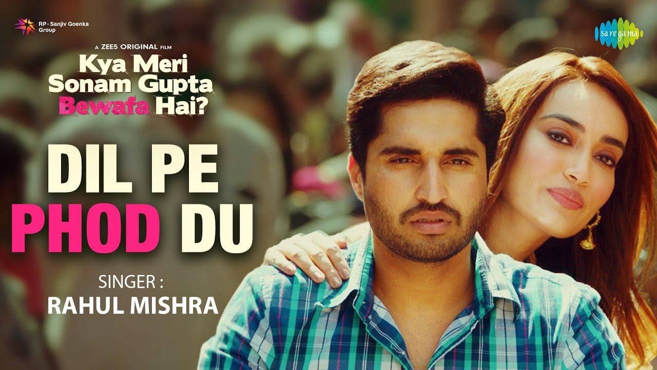 Dil Pe Phod Du Lyrics In Hindi