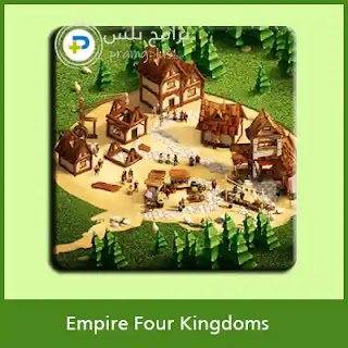 تحميل لعبة Empire Four Kingdoms