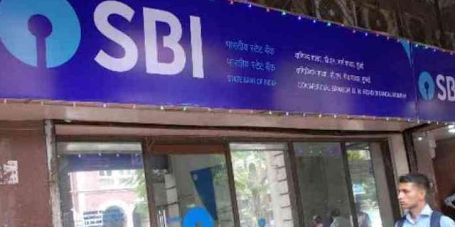 SBI खातााधारकों के लिए गुडन्यूज: ATM कार्ड का क्लोन बनाकर कोई पैसा नहीं निकाल पाएगा